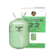 Floron Refrigerant Gas R22 13.6 kgs India in Muscat Oman