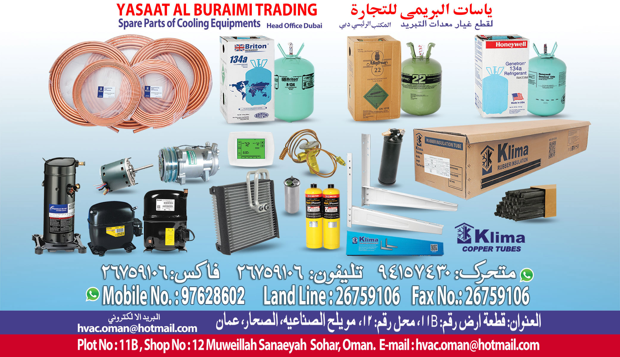Air conditioners, AC spare parts supplier Oman, SG, LG